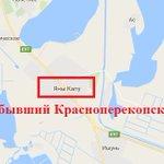 Google переименовал многие города в Крыму согласно UA закону о декоммунизации. Вата палає https://t.co/3BlFoeHm2C https://t.co/BLVN0w6ULp