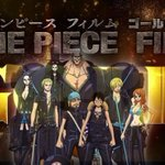 """One Piece Film: Gold"" recauda más de mil millones de yenes https://t.co/ByhAHxNAx2 https://t.co/mdwEap8l3A"