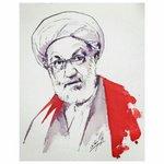 المحاكمة التي ستنعقد اليوم27يوليو2016للشيخ #عيسى_قاسم هي إساءة للنظام الدستوري الذي يكفل الخصوصية المذهبية #Bahrain https://t.co/TqM7kZuBCe