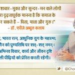 Humble tribute to revered Ex President Shri APJ Abdul Kalam on 1st Punya Tithi. His inspiring vision gives strength. https://t.co/ImGOqAZGAN