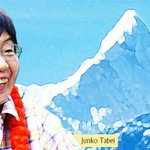 Only if you walk, will you reach. https://t.co/NrwZVOGypo So said Tabei #everest #womenoneverest #Nepal #herstory https://t.co/wYKe5mSd1m