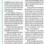 So read this whole story n see what really is Satinders fault. I wud urge Modi ji to get satinder arrested now https://t.co/KcoA1PHLrp