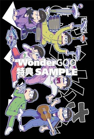 集英社「小説おそ松さん 前松」7/29発売予定! オリ特のポストカードはこちら☆※特典は無くなり次第…