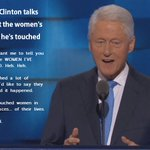 #BillClinton #BillClinton .@billclinton #DNCinPHL #DNCConvention #FeelTheBern NEVER AGAIN! Vote #Trump #Trump2016 https://t.co/IYOZhiCRSf