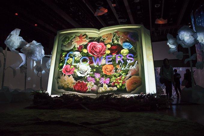 """「フラワーズバイネイキッド 魅惑の楽園」東京ミッドタウンで開催、五感で""""花""""を楽しむイベントが再び …"""