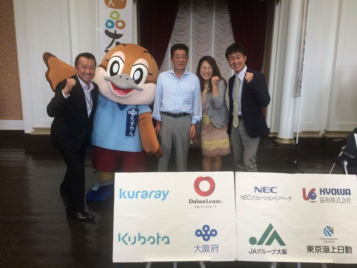 本日松井知事とヤンマーアグリイノベーションの橋本社長とマイファームで記者会見を行い、大阪アグリアカデミアという農業経営者のための専門学校設立が発表されました!オール大阪で自治体、JA、民間、ベンチャーが一体となる取り組みです! https://t.co/Bk1mbxgiap
