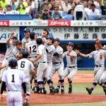 https://t.co/TU9vvb8OLf 高校野球・西東京大会は八王子が東海大菅生を破り、優勝しました。#高校野球 (達) https://t.co/8rU1iyolEy