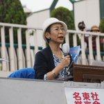 石原知事時代から続く暗い都政を変えよう。東京の空気を変え、風通しが良く、教師と子どもが自由にものを言える東京都にしてほしい。女子どもによし、高齢者によし、障がい者によし。これを実現できるのは鳥越さんしかいない。(上野千鶴子) https://t.co/5LKjy6NRhQ