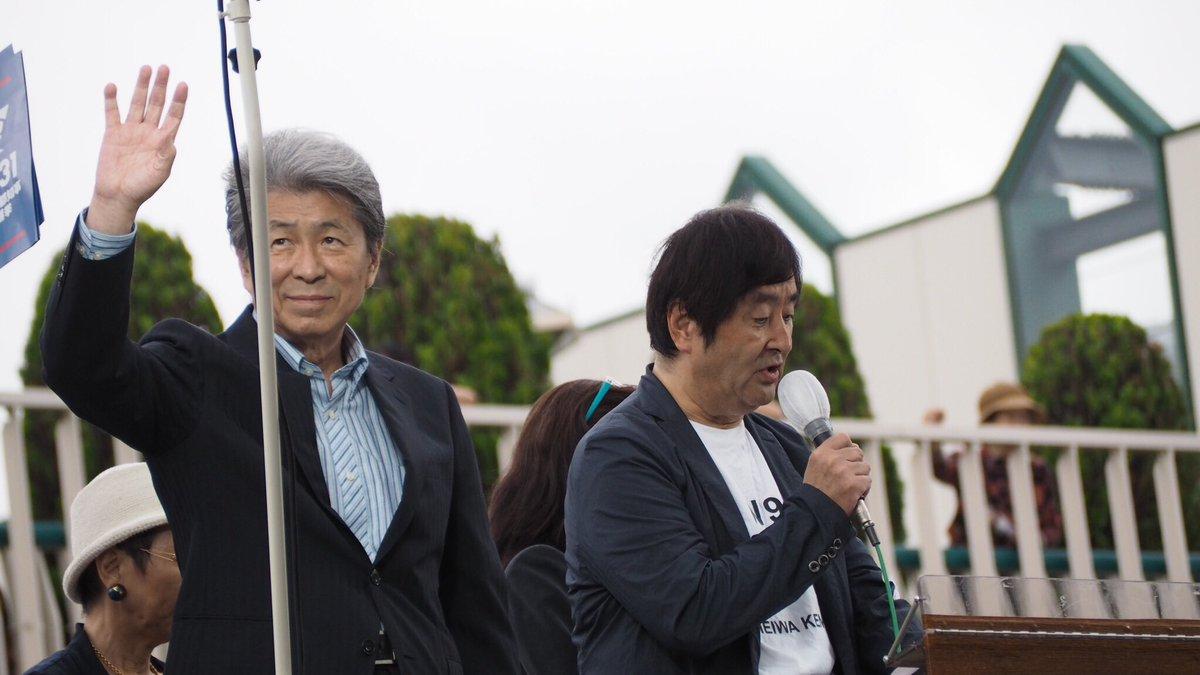 元クローズアップ現代のプロデューサーである永田浩三さんから「ストーカー事件の取材の際に、ジャーナリス…