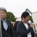 元クローズアップ現代のプロデューサーである永田浩三さんから「ストーカー事件の取材の際に、ジャーナリストとして警察に対しても怯まずに対峙して社会を動かしてきた鳥越さんに期待します。」と応援いただきました。(スタッフ) https://t.co/4c8jQFHq7t