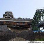 【ド迫力】熊本城の倒壊防止工事に大反響「日本の土木の力を感じる」 https://t.co/bDDClc1H0u 巨大な鉄骨で櫓を抱え込む様子が、SNSで紹介されている。櫓は地震で石垣が崩れ、隅石1本で支えている状態だった。 https://t.co/t3dQJwd1g5