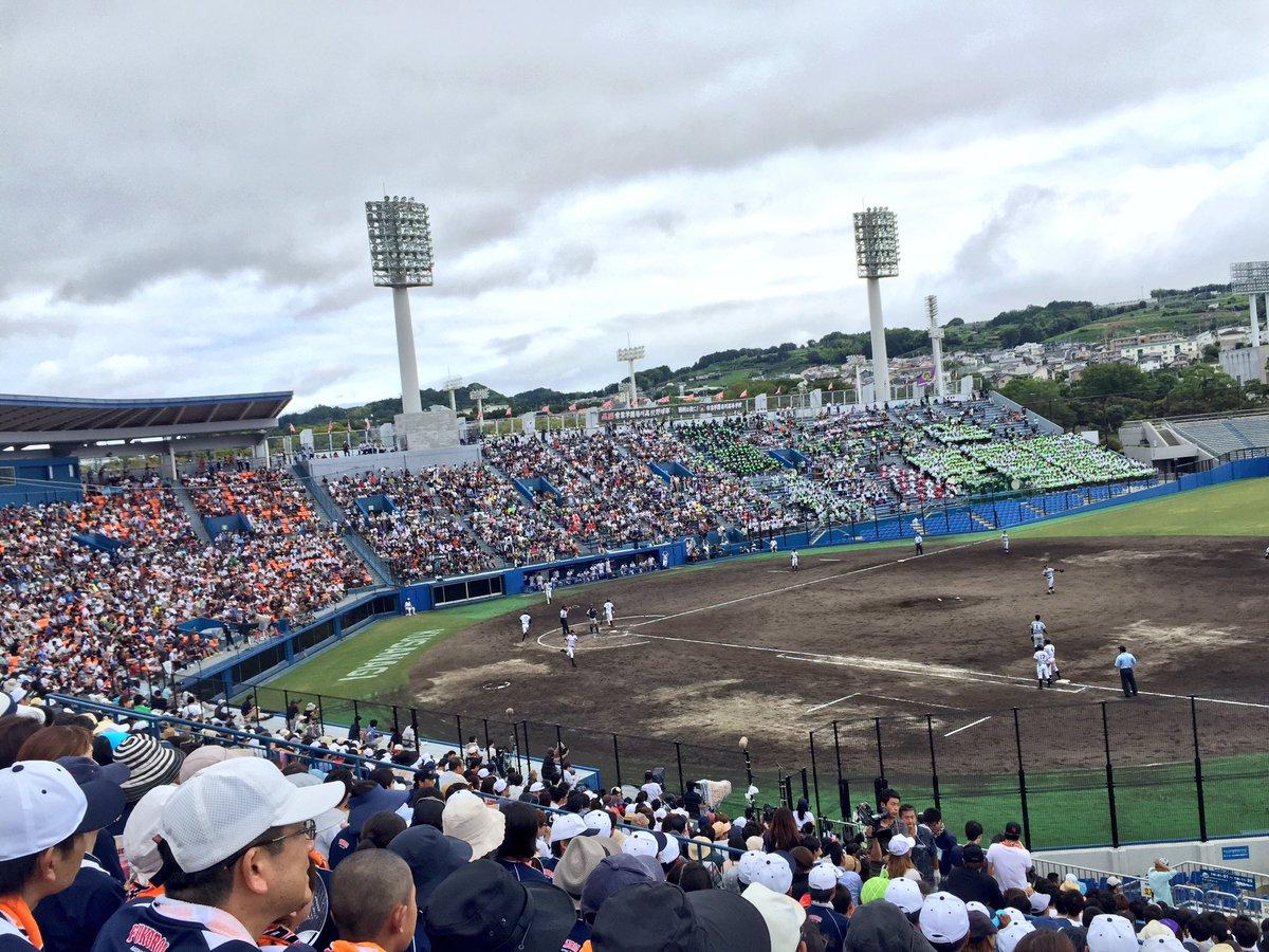 高校野球の静岡県大会の決勝を見てました。個人的には快進撃をみせ決勝まできた袋井を応援していました。で…