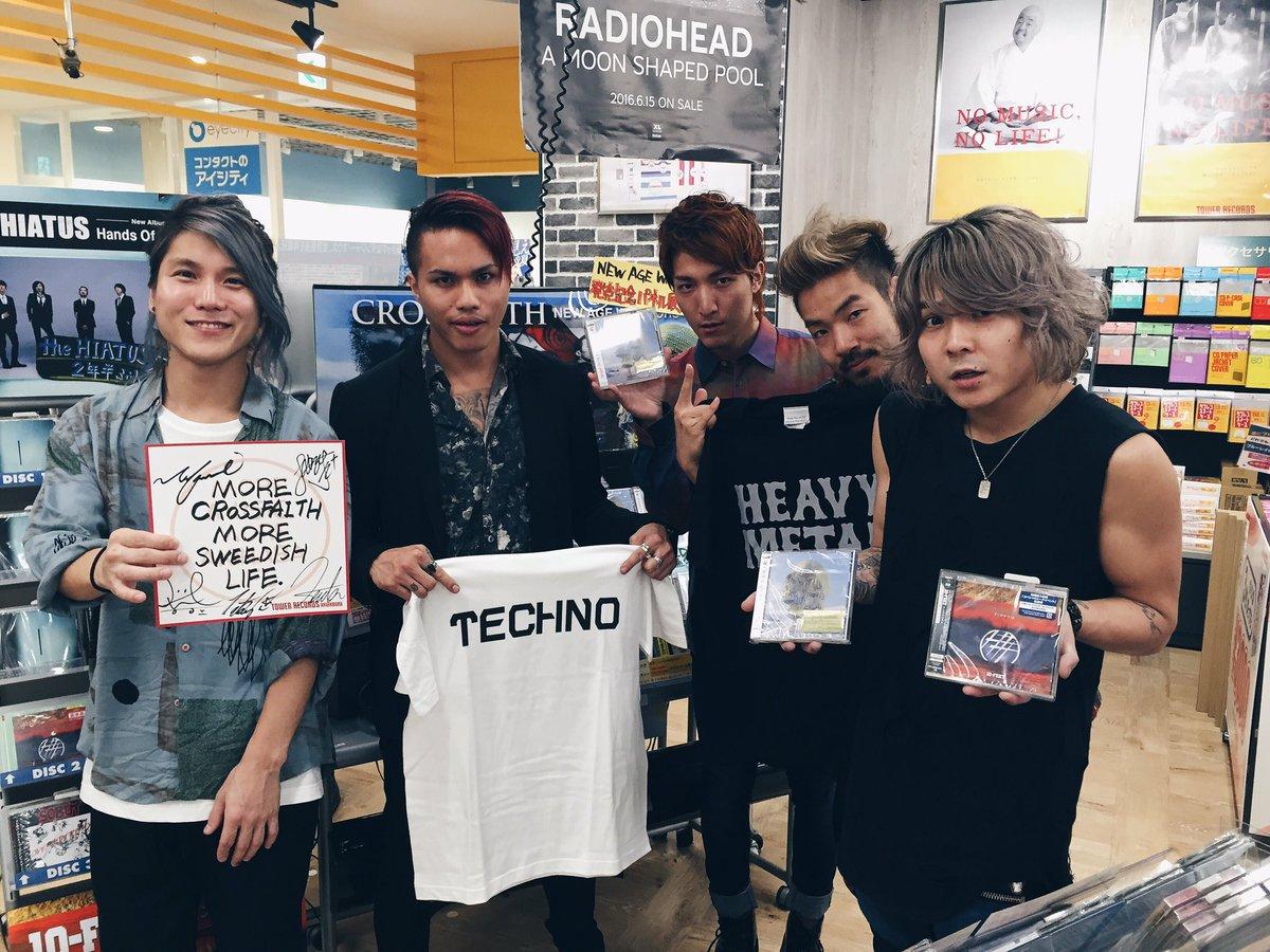 タワーレコード秋葉原店(@TOWER_Akihabara)さんありがとうございました!  #NewA…