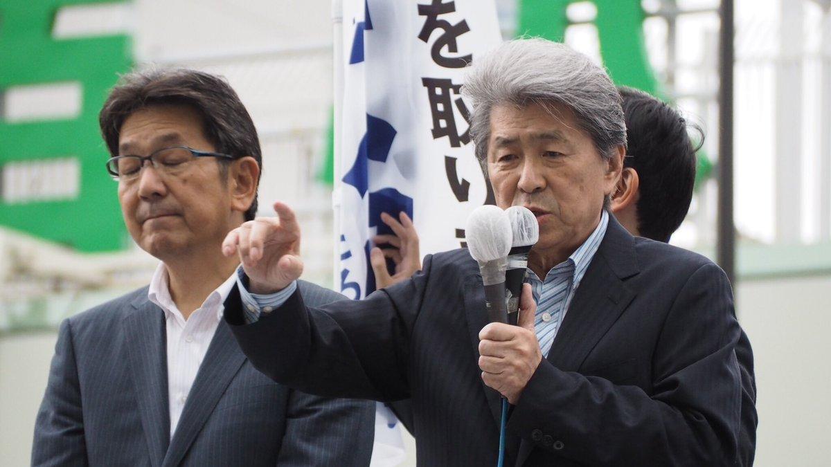 「東京から250km圏内の原発は再稼働しないよう求めていく。250kmというのは、福井地裁の判決を受…