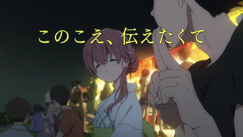 【予告動画】『映画 聲の形』9月公開 - 監督に「けいおん」の山田尚子、西屋太志がキャラクターデザイ…