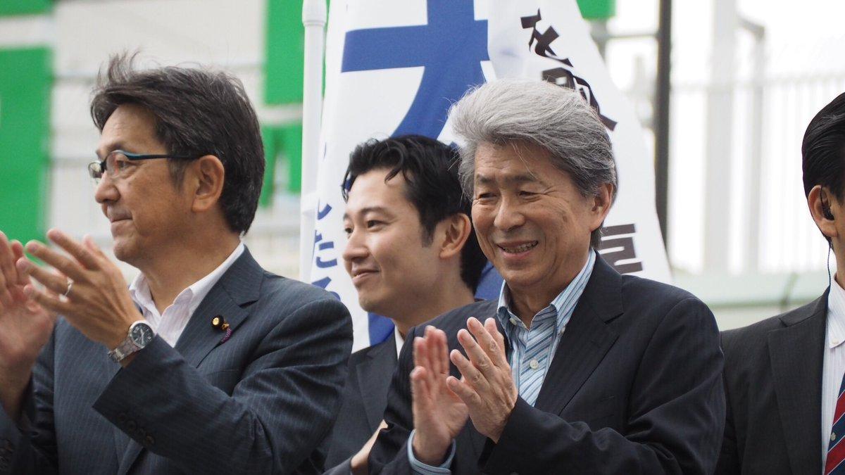 新宿駅甲州街道改札での街頭演説会、終了しました。お集まりいただいた皆さま、お耳を傾けていただいた皆さ…