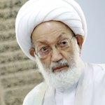 #عاجل: ابن عيسى قاسم هدد الموظف المكلف بتسليم إعلان المحاكمة بالاعتداء عليه حال العودة مرة أخرى #Bahrain #البحرين https://t.co/pYiJP1Dnl5