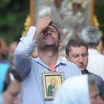Участники крестного хода начинают прибывать в центр Киева https://t.co/1J4lg27bCK https://t.co/yNZzHVbyif