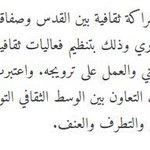 😍😍💃💃 #تونس #فلسطين #القدس #تونس_فلسطين #تونس_الخضراء #تونس_المزيانة https://t.co/FqwN3GLiy8