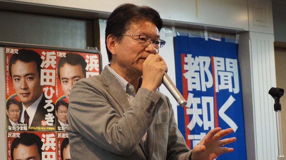 都知事は、日本では総理に次ぐナンバー2の政治家。憲法も原発も平和も、都知事がどう考えるかは非常に重要…