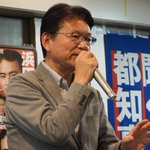 都知事は、日本では総理に次ぐナンバー2の政治家。憲法も原発も平和も、都知事がどう考えるかは非常に重要。自民党と同じ方向を向いている知事では仕方ない。総理がおかしな方向に突っ走ったときに「駄目だ」と止められる知事が必要だ。(長妻昭) https://t.co/XMxCGHjSpA