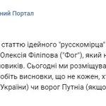 боец ДУК ПС и Азова был агентом русни https://t.co/h6wp1UW2fZ