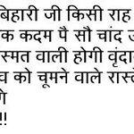 @gauravkrishnag shri Radhey pyare pujyA gurudev ji aap ke choti se daas ka apke charno me pranam good night gurudev https://t.co/cSwxA8cwXX