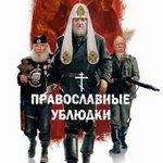 Реакция соцсетей на молебен Московского патриархата в Киеве, который Путин хотел захватить за 2 недели. https://t.co/3Nr0LUIo2S