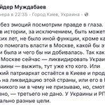 Снова вещает сбежавший в Киев. Это вам для понимания их настроений во время крестного хода https://t.co/M3uBCHvDYv