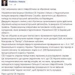 !! В ГУ Нацполиции и УСБУ в Хар обл заявляют о раскрытии нападения на инкассаторов в пос.Купянск-Узловой https://t.co/JPEBUVfCHJ