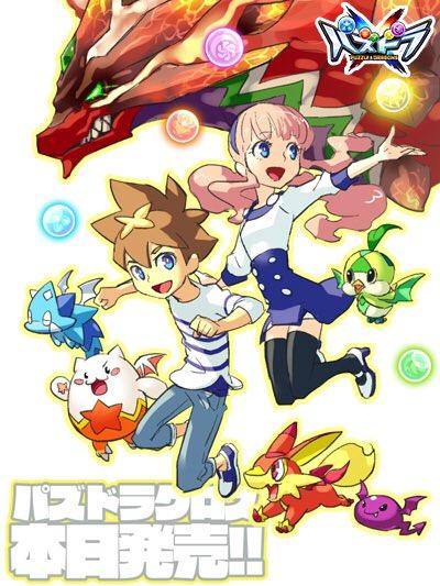 3DS『パズドラクロス 神の章/龍の章』本日(7/28)発売です♪エースくん、アナちゃんと冒険に出発…
