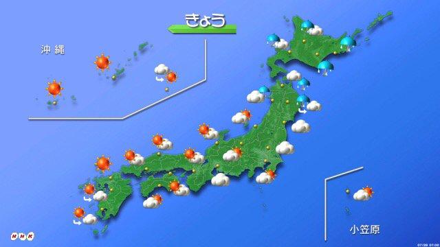 【きょうの天気は?】広い範囲で大気の状態が不安定に。九州は晴れ間が出ますが、昼すぎからは急な雷雨に注…