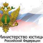 В Москве суд ликвидировал НКО «Голос» . Читайте далее:https://t.co/4PkOVWszVf https://t.co/drFLZHYcwY