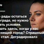 Речь, которая никого не оставила равнодушным! Елена Исинбаева умница и гордость российского спорта! https://t.co/gokQkZbGcY