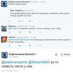 Вот где днище: Кафельников @KYevgeni поддерживает петицию о допуске к Олимпиаде Степановой, сдавшей Россию WADA. https://t.co/c1uXEotWdC