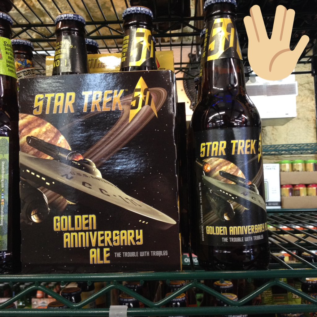 First wild sighting in the 585! Get it before it's gone! @VulcanAle @ShmaltzBrewing @StarTrek
