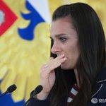 Исинбаева объяснила, почему расплакалась на встрече с Путиным https://t.co/EO7SKO1gFJ https://t.co/PR4EYUVMA1