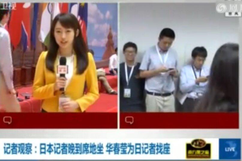 国家が対立するが、人間の暖かみも忘れず  中国外相の記者会見に遅れて来た日本の記者達が床に座った  …