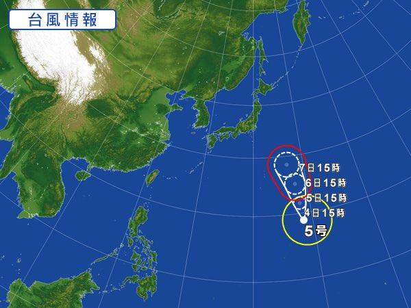 【台風5号が発生】 typhoon.yahoo.co.jp/weather/jp/typ…