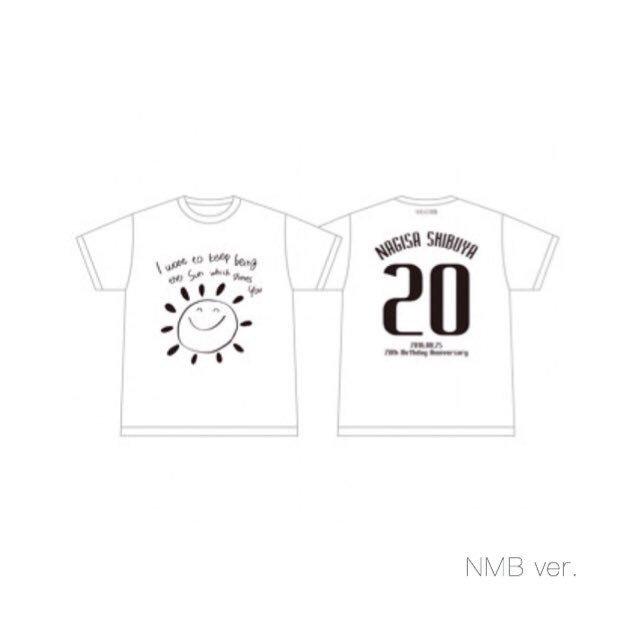 NMB48 オンラインショップにて、私の生誕Tシャツが発売中です💓  今回は自信作!ぱちぱち👏🏻ぜひ…