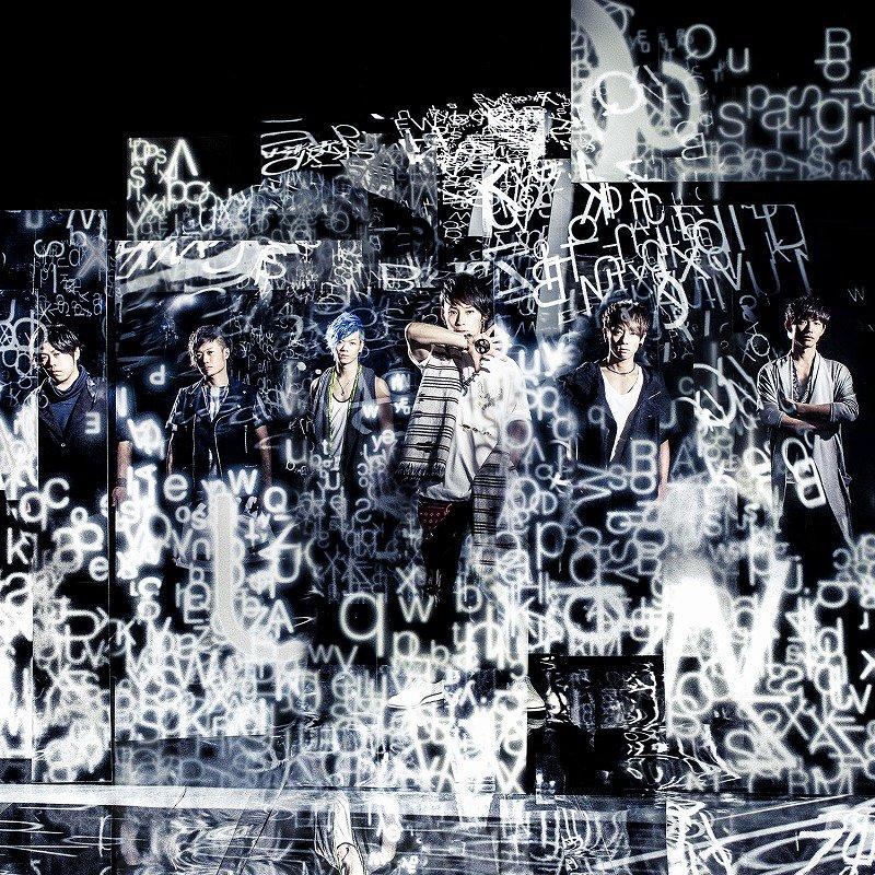 UVERworld 約1年ぶりシングル 「ライブで一体感が生まれてこそ完成する曲」/インタビュー -…