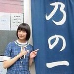 @ayaneshika46 【拡散希望】を入れ忘れました。 本日11:00-11:15フジテレビONEのラーメンWalkerに鈴木絢音さんが出演します。どうぞ宜しくお願いします。改めて取り急ぎ。 #鈴木絢音 #拡散希望 https://t.co/GmOnffbyak