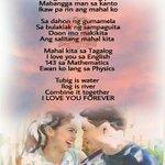 Happy #ALDUB54thWeeksary po sa lahat! Sharing this GV poem I found online ..😂 @aldenrichards02 @mainedcm https://t.co/hNVgmkRj9V