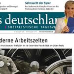 Rechtsradikale Todesengel: Velten Schäfer über die Diskussion nach dem Anschlag von #Ansbach https://t.co/DrzyQa7U6A https://t.co/Sh1rpHEbgC