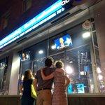 Audience for #POTUS outside #abc7ny studio. #DNCinPHL https://t.co/WbrYtgkn41