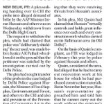AAPInNews: HC plea for probe against AAP minister withdrawn https://t.co/Ipo5ujULNz