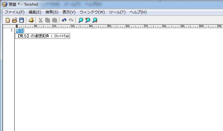 文章を書くのに「日本語使いさばき辞典」が非常に良い、というツイートを先日見かけましたが、実はATOK…