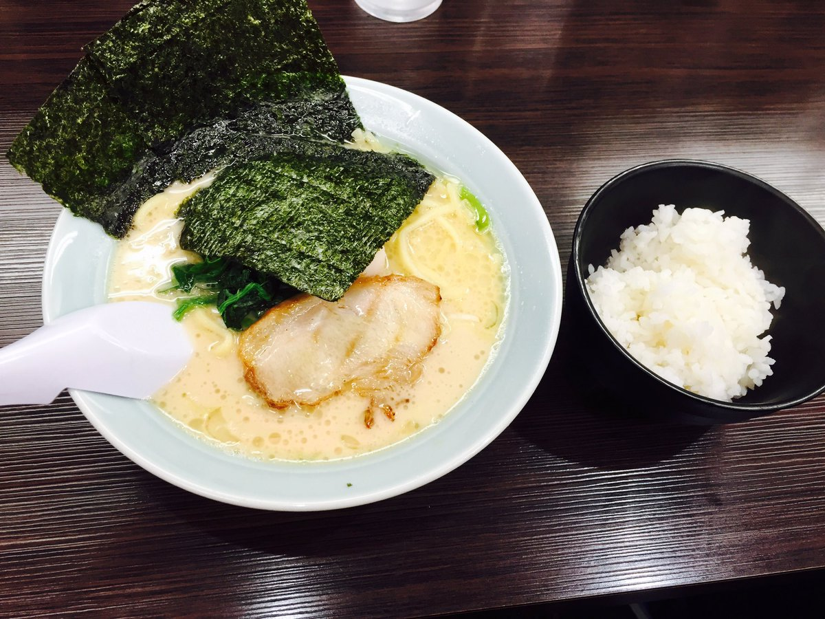 【BLOG】ameblo.jp/lxixsxa/ 家系が、すき系。