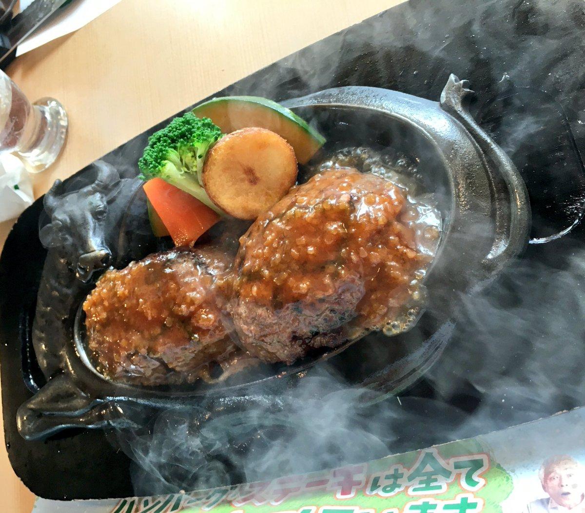 ついに食べられました! ロケの昼食に、静岡名物さわやかのハンバーーーグ!! 溢れ出るビーフ感、ちょい…