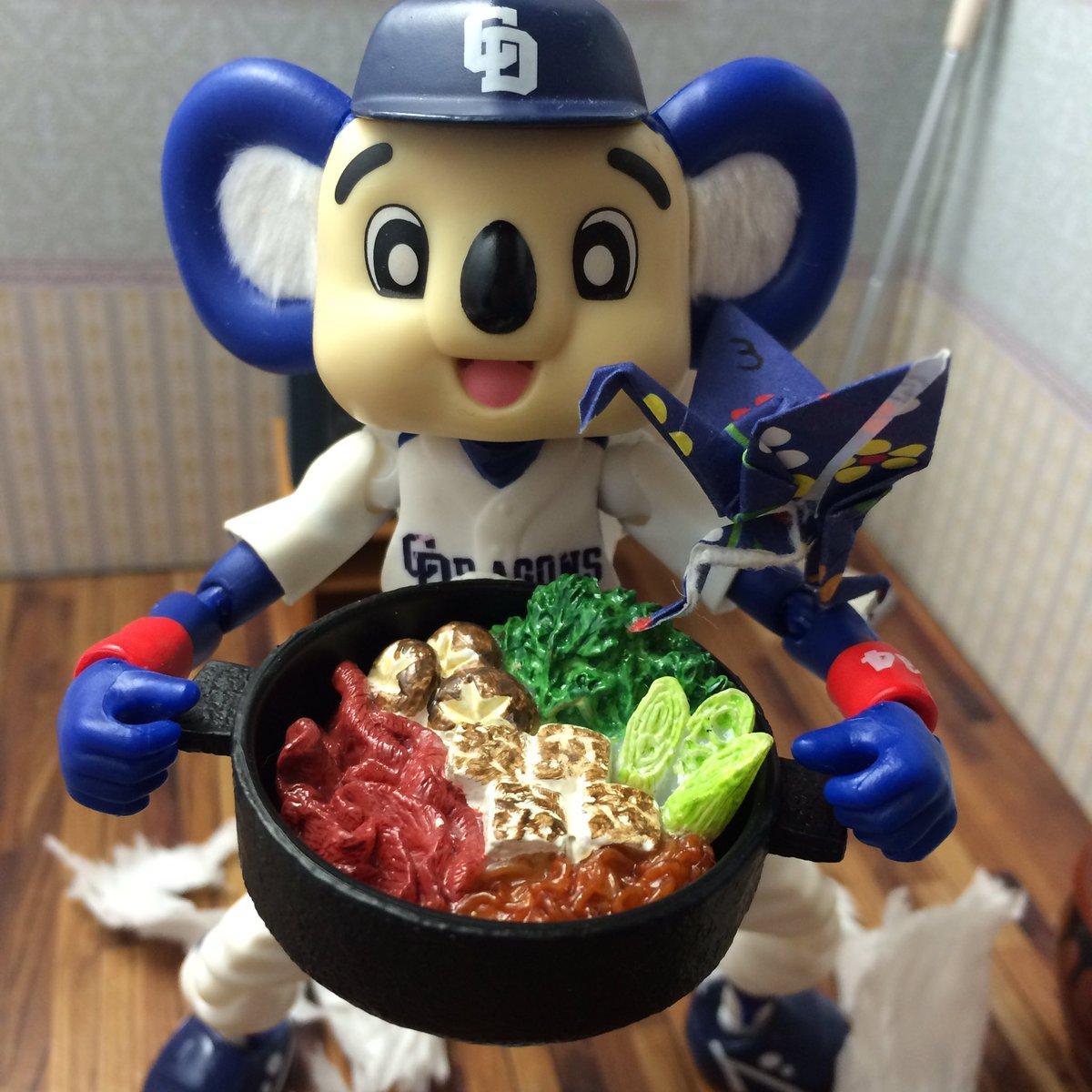 【2016.07.28 vsDeNA@ナゴヤD】 15-2かち SUKIYAKI get!!